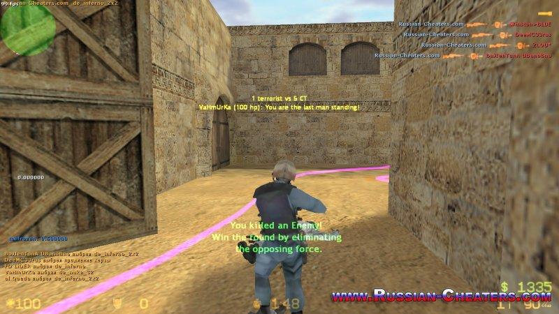 Чит стабильно работает на 21, 23, 26 патчах. Anti-Kick, Запустить Counter-Strike